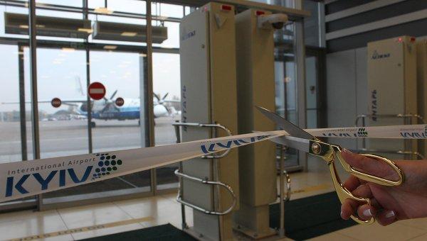 Аэропорт Киев (Жуляны)