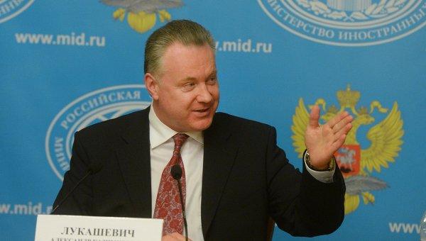 Брифинг официального представителя МИД России А.Лукашевича