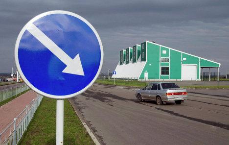 Томск местные новости смотреть
