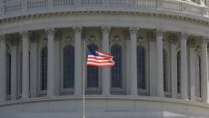 Капитолий. Конгресс США. Архивное фото