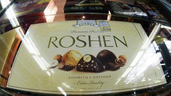 Продукция компании Рошен