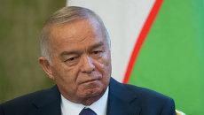 Президент республики Узбекистан И. Каримов