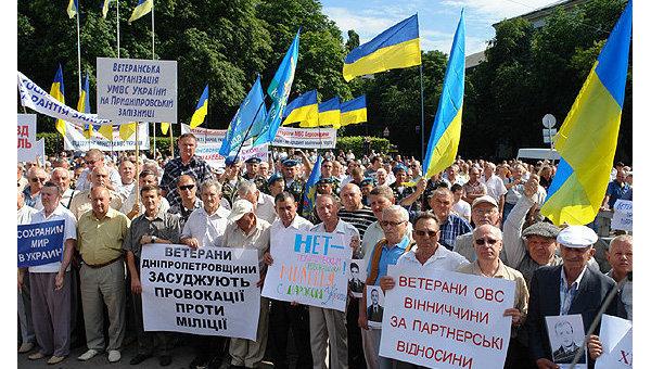 Ветераны МВД призывают не политизировать события во Врадиевке