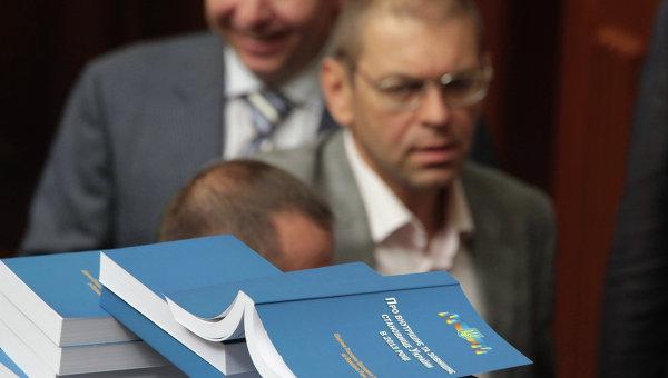 Янукович отказался выступить лично с ежегодным посланием Раде