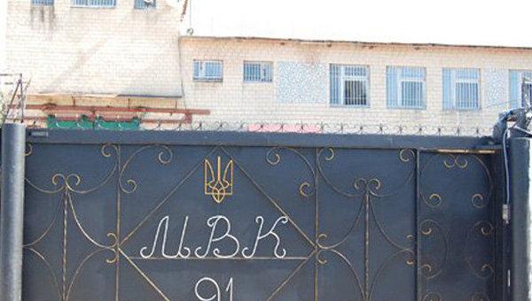 Менская колония, в которой отбывает наказание экс-глава МВД Украины Юрий Луценко