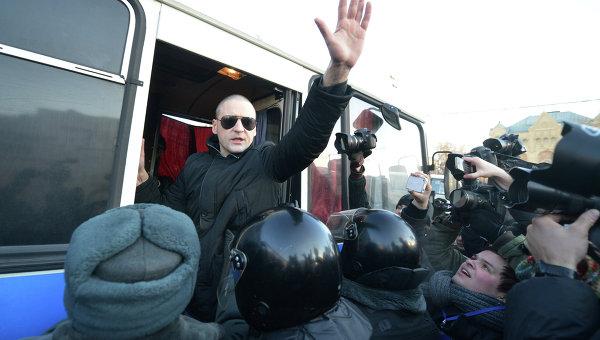 Акция Марш свободы в Москве