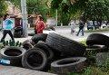 Ситуация в востоке Украины
