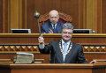 Инаугурация президента Петра Порошенко