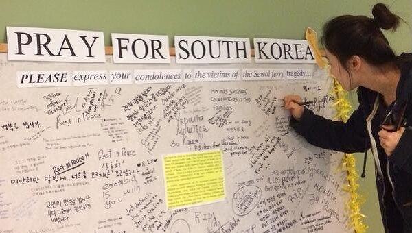 Мемориальная доска в память о жертвах крушения южнокорейского парома Севол