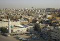 Эр-Рияд. Столица Саудовской Аравии