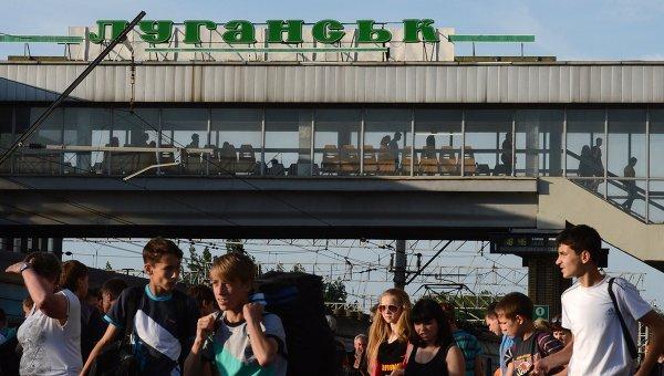 Вокзал Луганска. Архивное фото