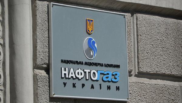 Киев торгуется сРоссией заКрым— Накиньте еще млрд