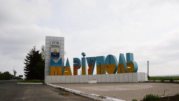 украина мариуполь новости последнего часа