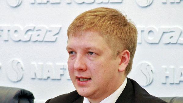 Глава Нафтогаза Украины Андрей Коболев
