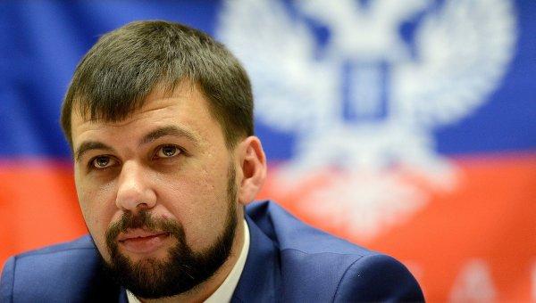 Заседание Верховного совета Донецкой народной республики