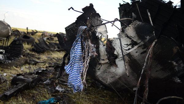 Суд изменил подсудность дела Плотницкого окрушении Ил-76
