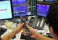 Работа фондовой биржи