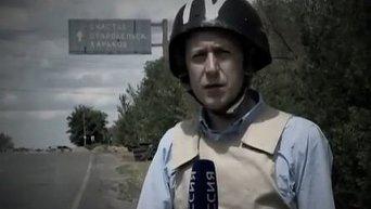 В память о погибших журналистах ВГТРК