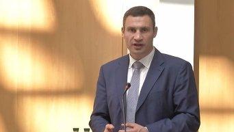 Кличко по-немецки приглашает бизнесменов инвестировать в Киев