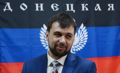 """Глава правительства """"ДНР"""" Денис Пушилин"""