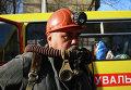 Работа спасательных служб на шахте. Архивное фото