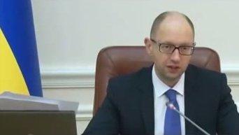 Яценюк и Аваков о взрыве газопровода