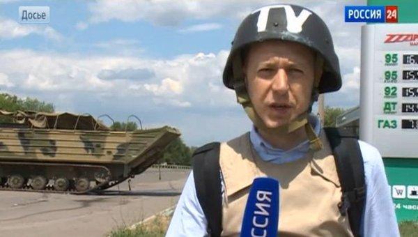 Корреспондент ВГТРК Игорь Корнелюк. Скриншот с видео