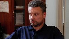 Валентин Землянский, эксперт по вопросам энергетики