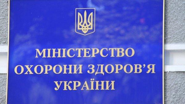 ВИркутской области из-за ОРВИ приостановлены занятия в19 школах