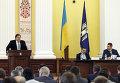 Заседание Киевсовета. Архивное фото