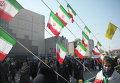 Флаги Ирана. Архивное фото