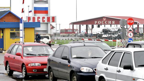 Пограничный пункт пропуск на границе Украины с РФ