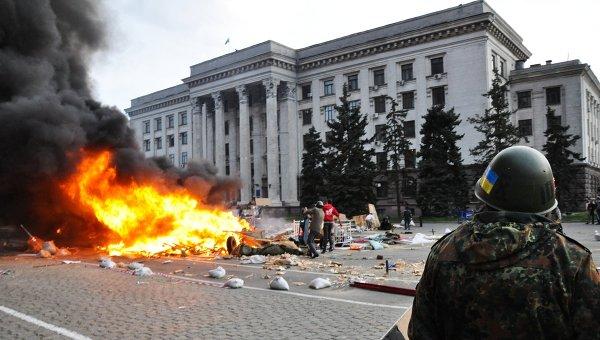 Беспорядки в Одессе. Архивное фото