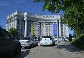 МИД Министерство Иностранных Дел