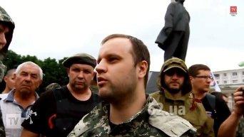 Губарев о мирном плане Порошенко