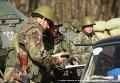 Пограничники на КПП в восточной Украине. Архивное фото