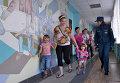 Беженцы из Луганской области