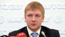 Глава Нафтогаза Андрей Коболев