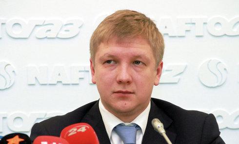 """Глава """"Нафтогаза"""" Андрей Коболев"""