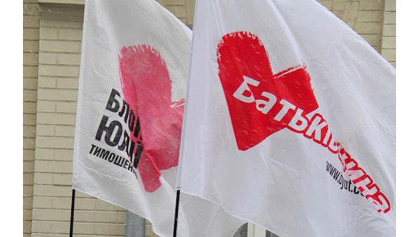 Флаги БЮТ и партии Батькивщина