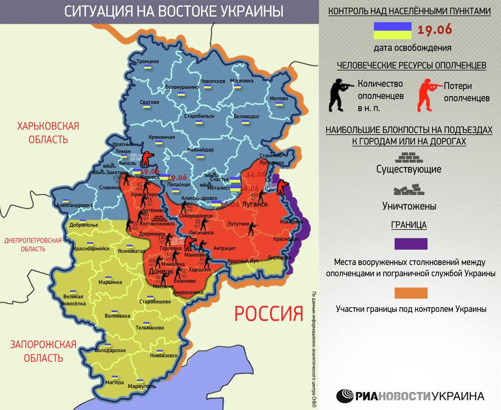 Новости по 12 канал омск
