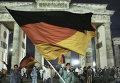 Жители Берлина