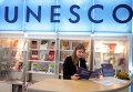 Конференция ЮНЕСКО, архивное фото