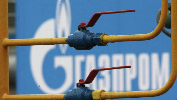 ОАО Газпром