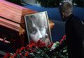 Прощание с журналистом ВГТРК Антоном Волошиным