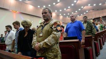 Участники заседания первой сессии парламента Союза ДНР и ЛНР.