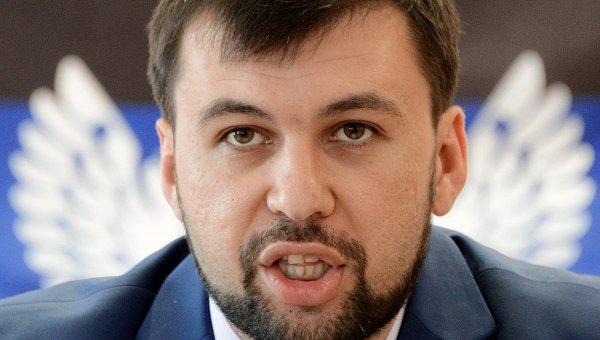Глава президиума ДНР Денис Пушилин