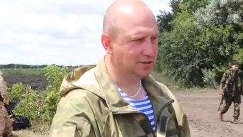 Командир Айдара об АТО в в Луганской области. Видео