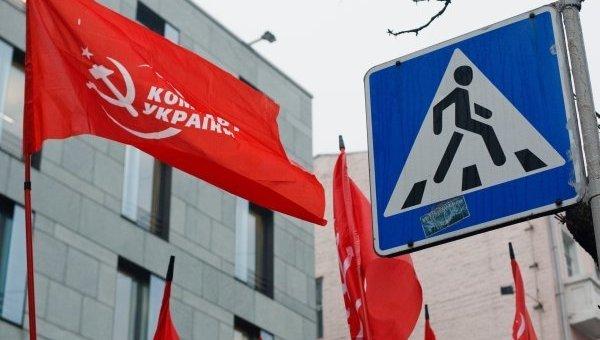 Компартия Украины. Архивное фото