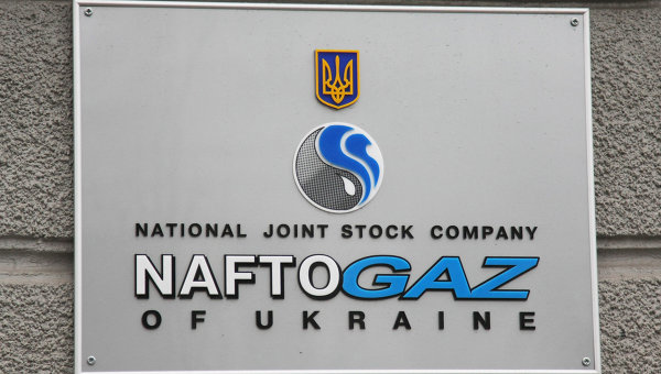 Вывеска на здании компании Нафтогаз Украины